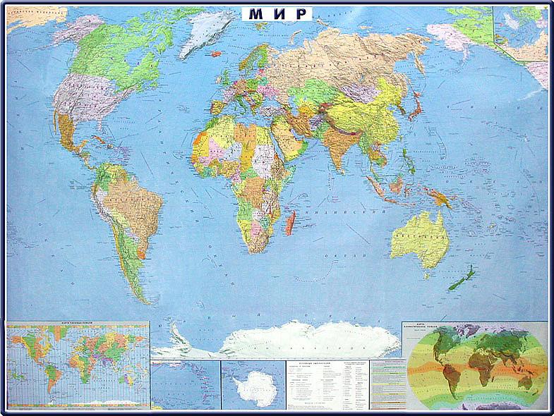 Нашего мира той или иной страны